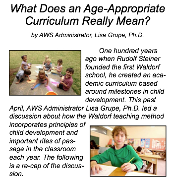 age appropr curric screen shot